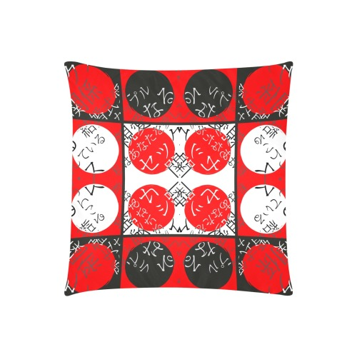 """16 suns cushion cover Custom Zippered Pillow Cases 20""""x20"""" (Two Sides)"""