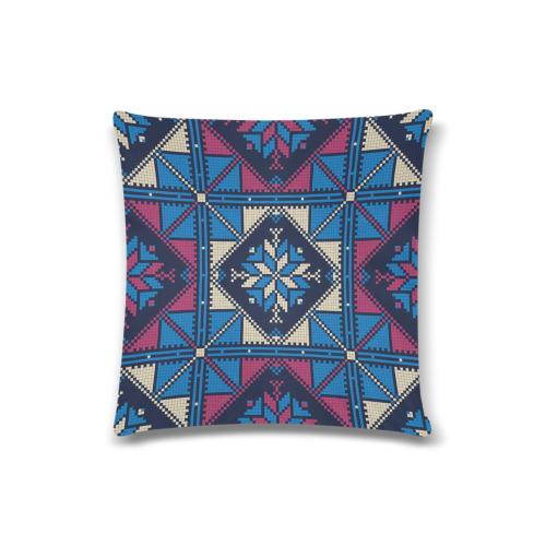 "Tatreez 50 Custom Zippered Pillow Case 16""x16""(Twin Sides)"